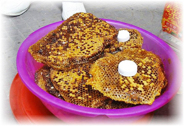 chinese honey image