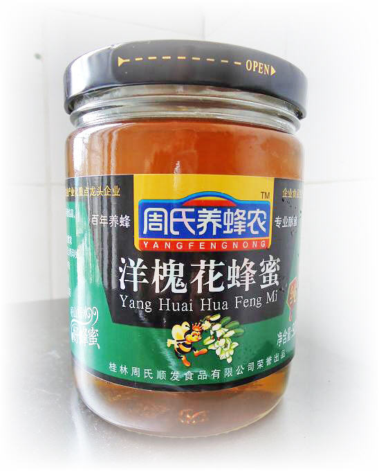 chinese honey image