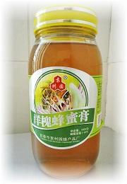 chinese honey jar 1 image
