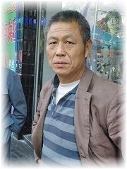 chinese honey salesman image